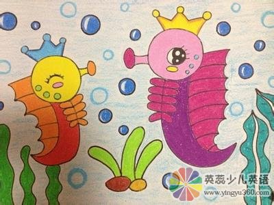 儿童画海马妈妈与小海马